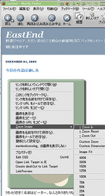 Mozilla_snapshot.jpg