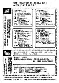 File0002